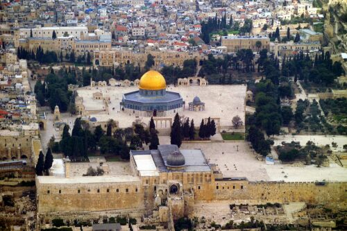 Al-Aqsa Mosque Compound