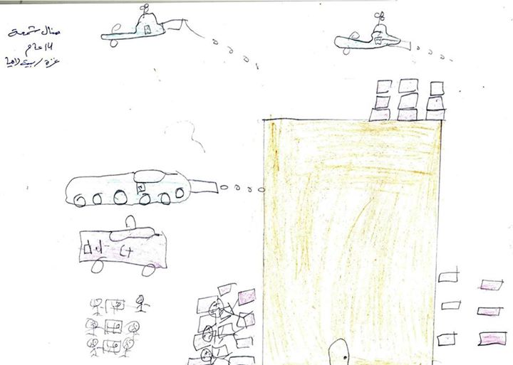 Drawings-Manal-Shamaa