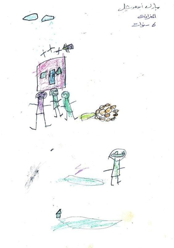 Drawings-Mubarak-Hwaishel