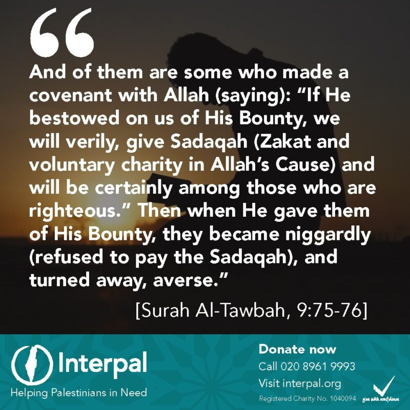 And of them are some who made a covenant with Allah (saying