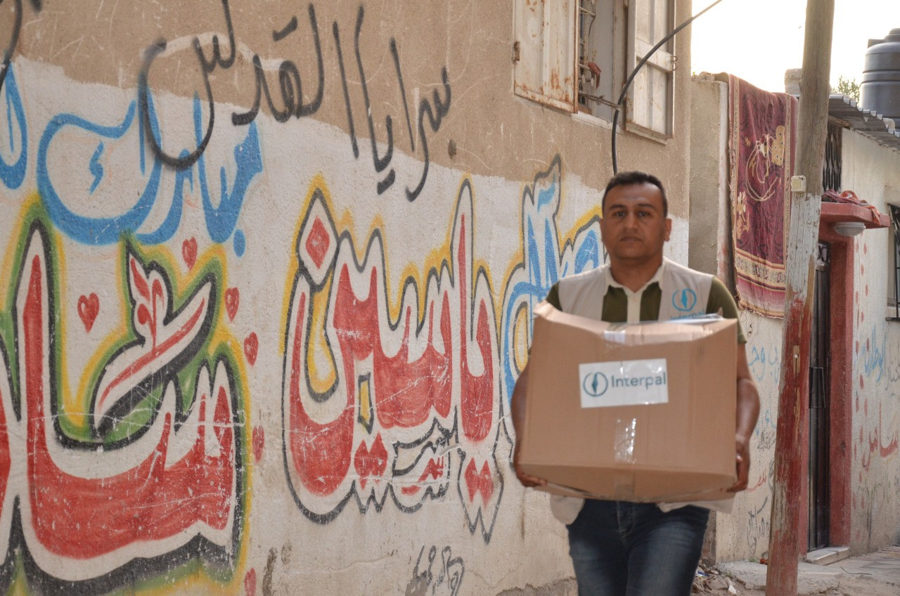 Ramadan Distribution Update – Gaza