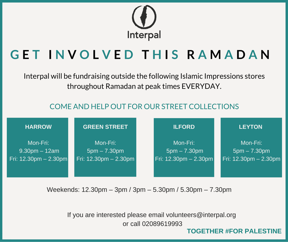 Get Involved this Ramadan
