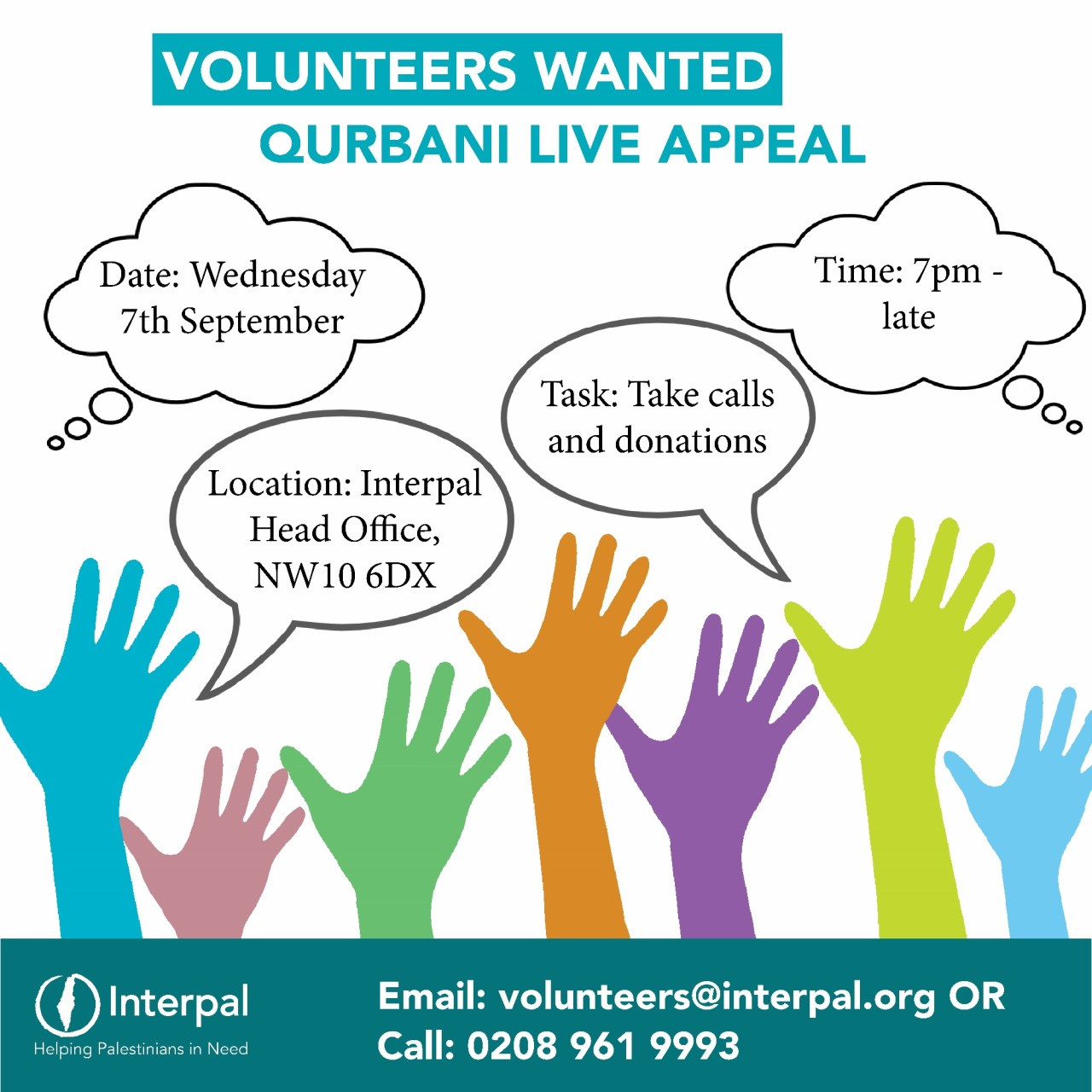 Qurbani Appeal – Volunteers Needed