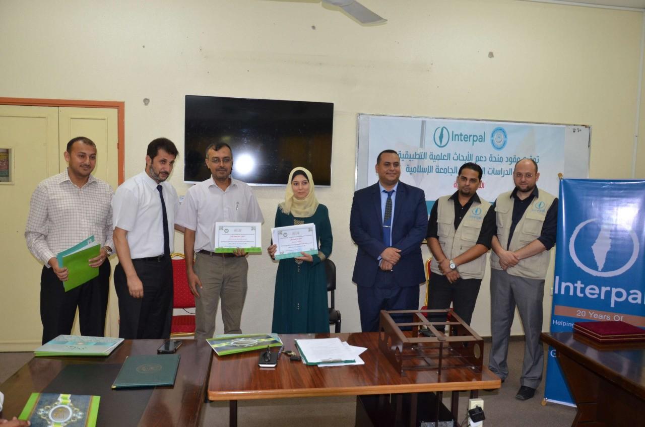 Scholarships for Gazan Students
