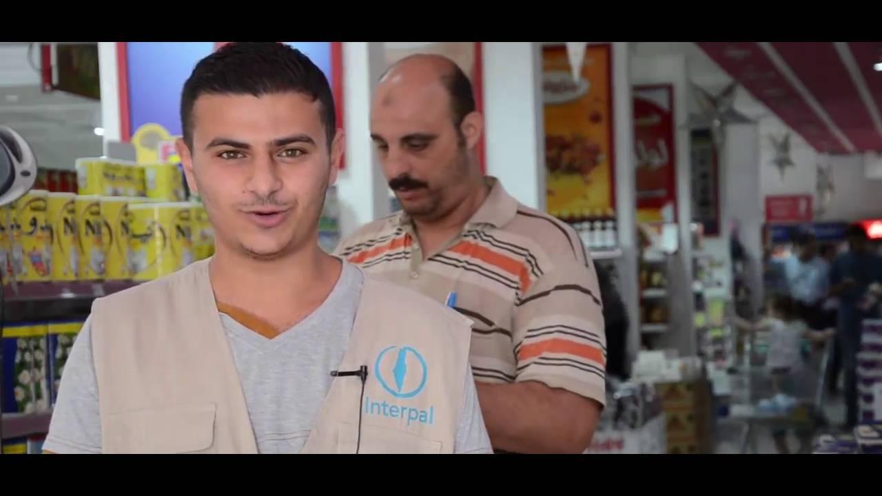 Ramadan Kareem from Gaza!