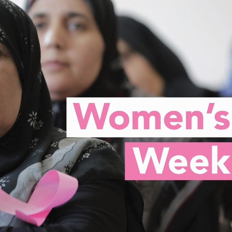 IWD: What it means to be a woman in Palestine…