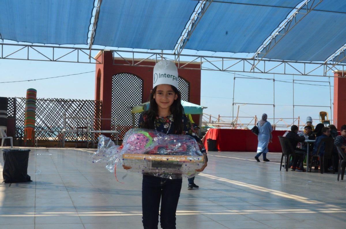 Hala's Fun Day