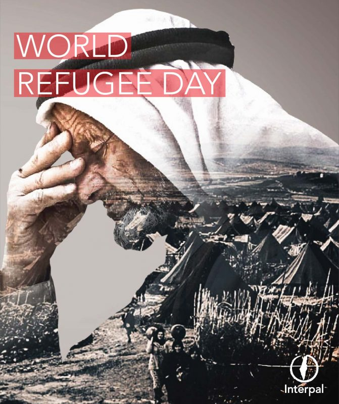 World Refugee Day 2017-The Palestinian Refugee Crisis 69 years on