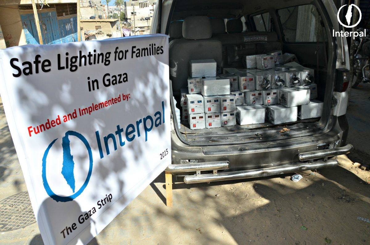 Gaza Blackout: How you can help