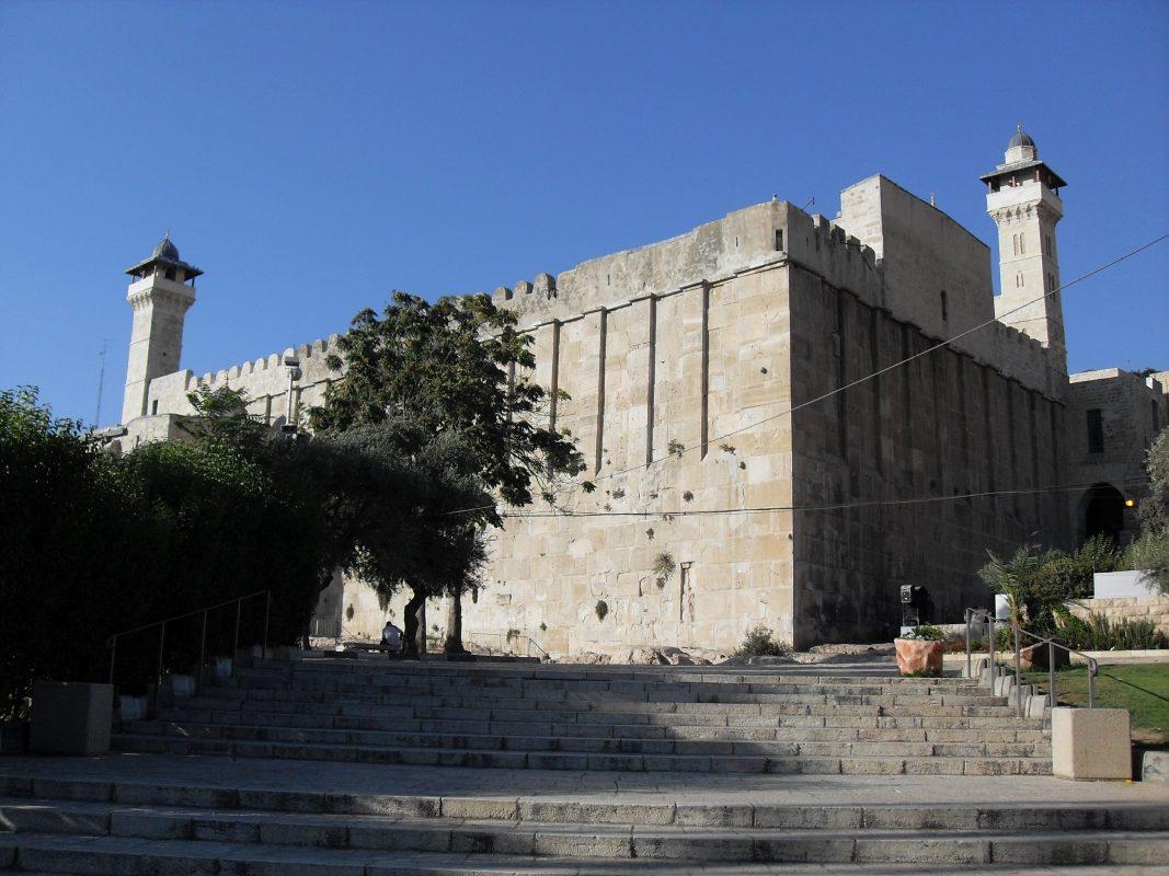 The Land of the Prophets: Prophet Ishaq (pbuh)