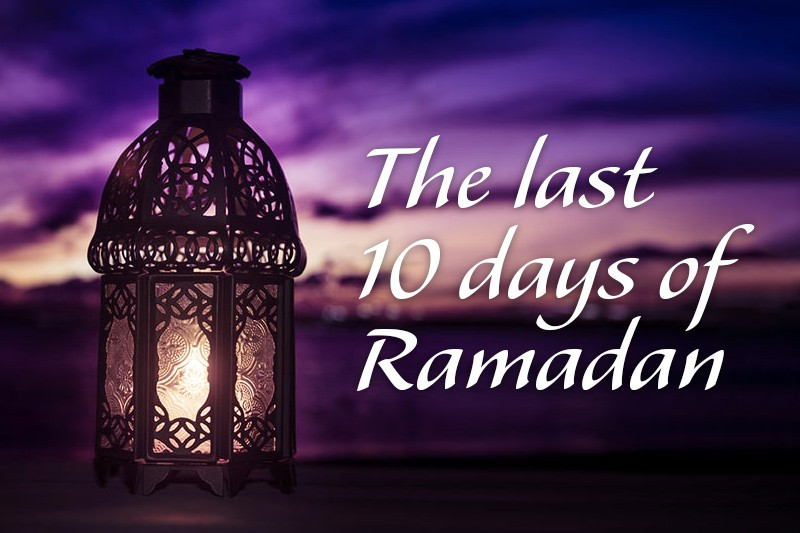 Giving during the last ten days of Ramadan