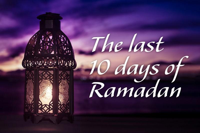 Giving during the last ten days of Ramadan