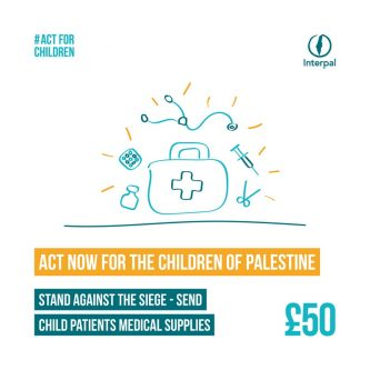 ACT FOR THE CHILDREN OF PALESTINE
