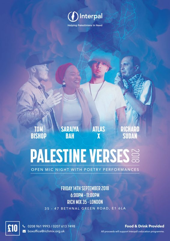 Palestine Verses