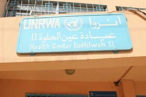 Joint statement: The UK must show leadership on UNRWA and the rights of Palestinian refugees
