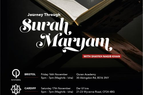 Journey through Surah Maryam - Bristol