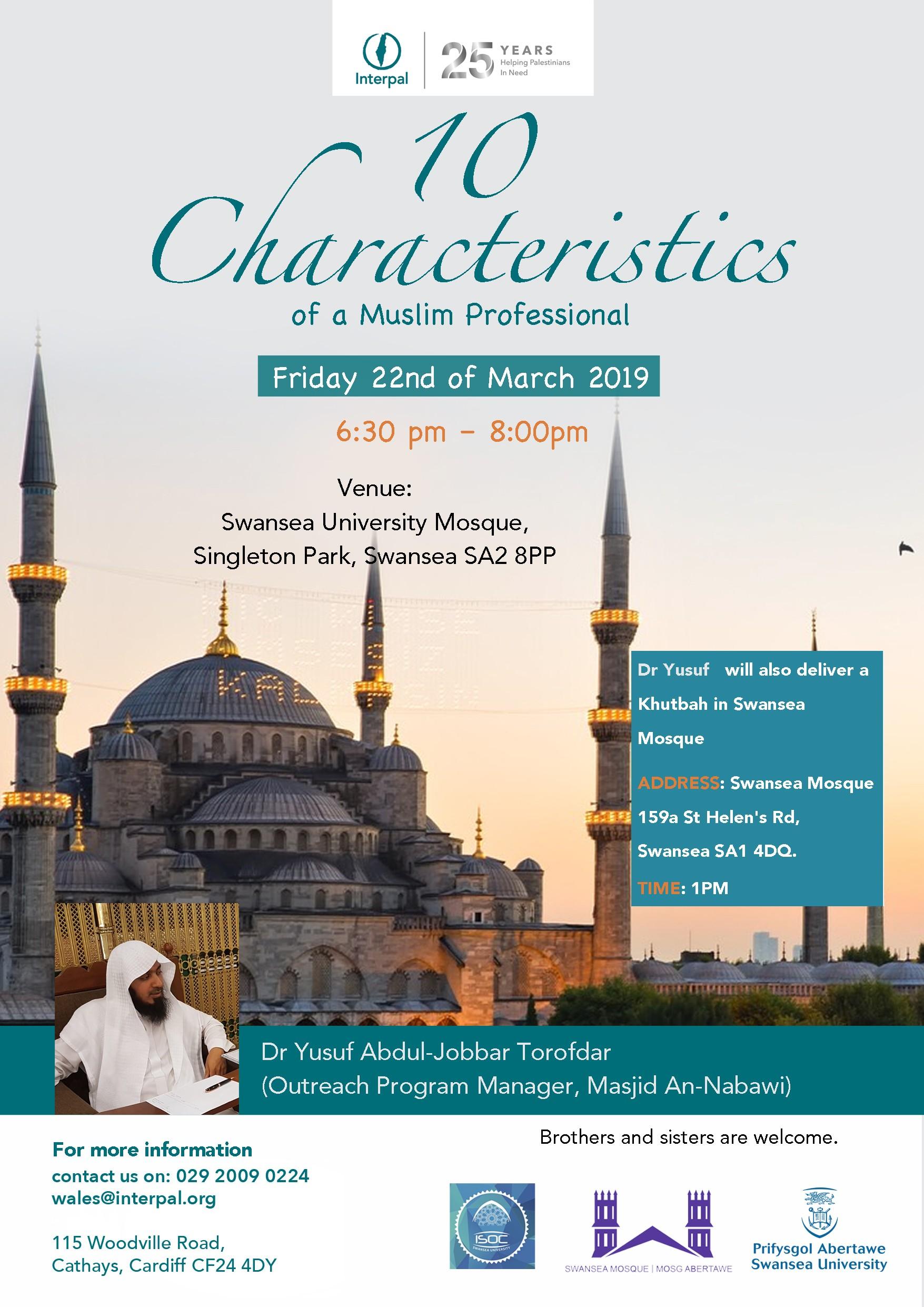 10 Characteristics of a Muslim Professional