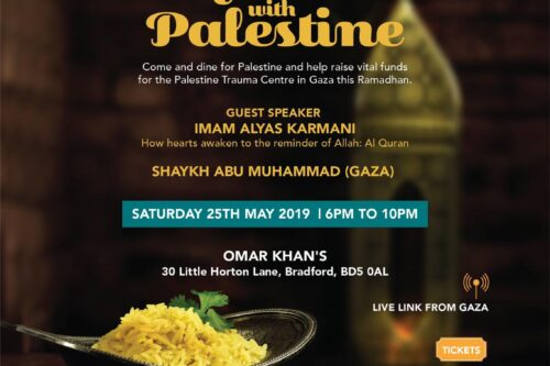 Iftar with Palestine