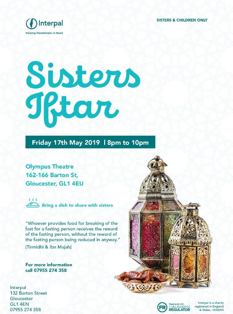 Sisters Iftar for Palestine