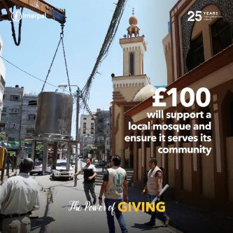 £100 will support a local mosque and ensure it serves its community