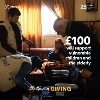 £100 will support vulnerable children and the elderly