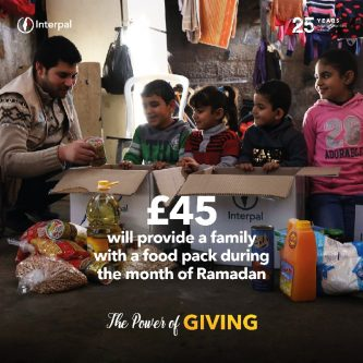 £45 will provide a family with a food pack during the month of Ramadan