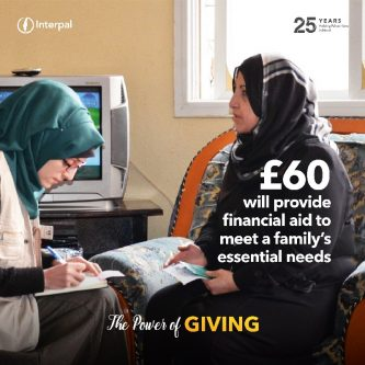 £60 will provide financial aid to meet a family's essential needs