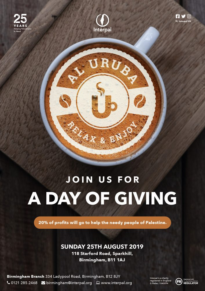 A Day of Giving - Al Uruba Cafe