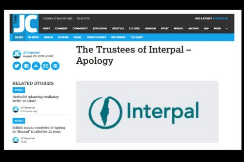 Interpal Trustees receive £50,000 in damages as Jewish Chronicle apologises for libels