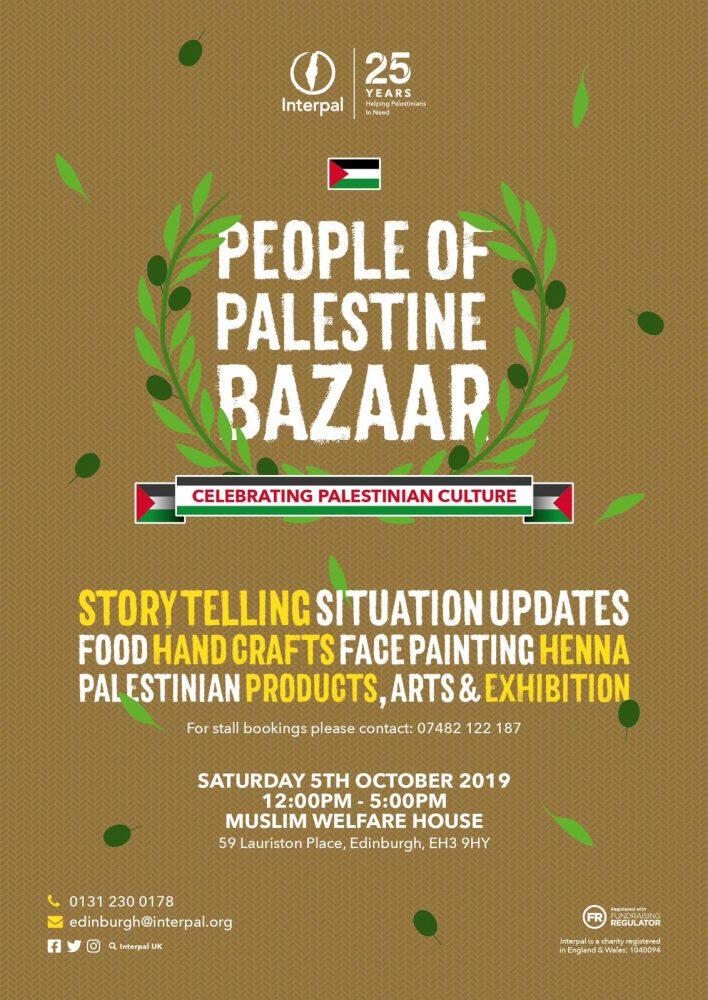 People of Palestine Bazaar