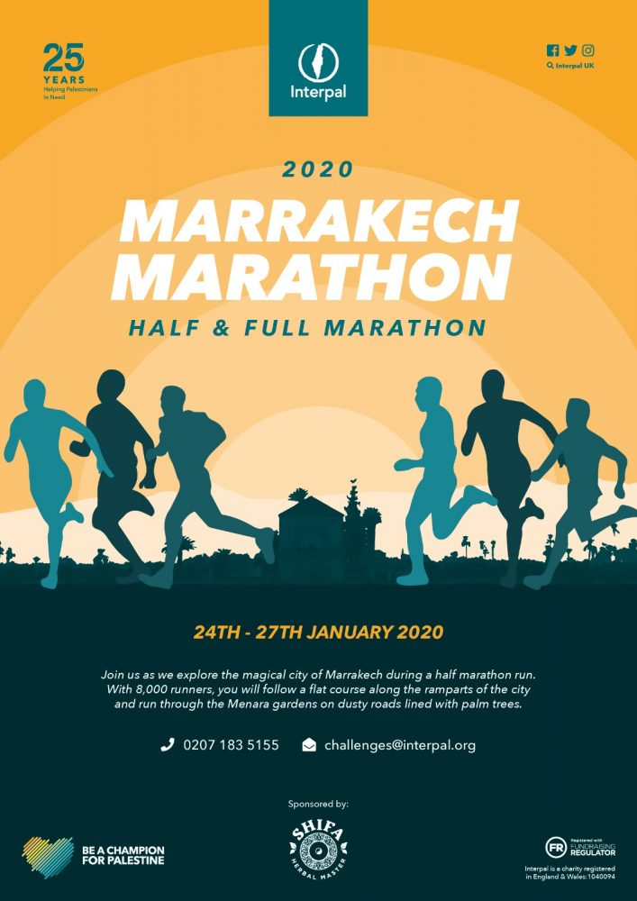 Marrakech Marathon 2020
