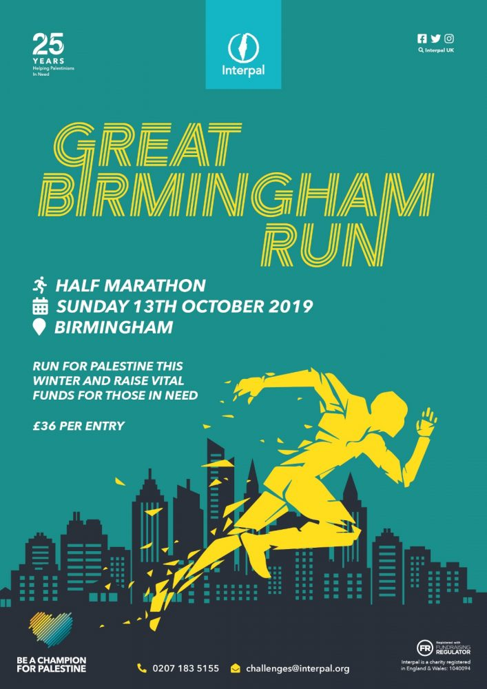 Great Birmingham Run- Half Marathon