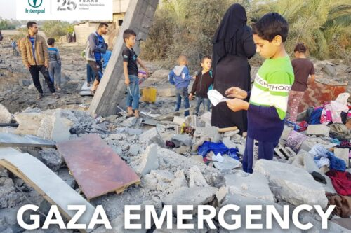 Gaza Emergency Appeal