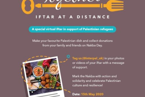 Iftar at a Distance