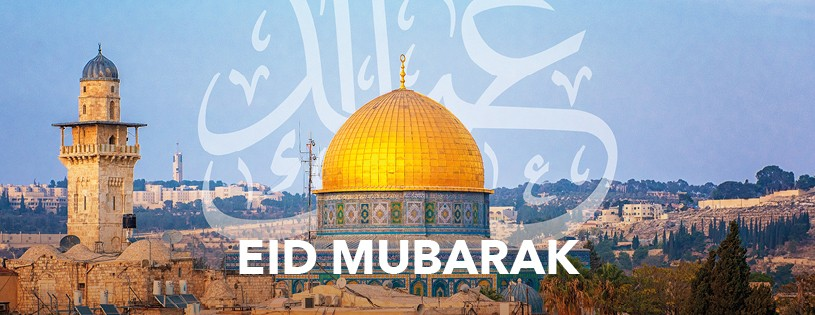 Interpal Ramadan 2020 Eid Mubarak Dome E Shot Banner