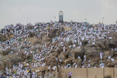 The Day of Arafah
