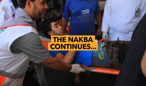 Gaza Emergency - 2021