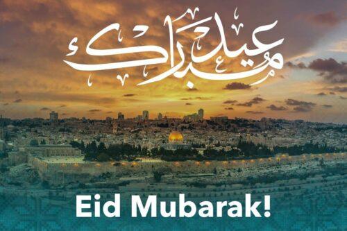 Eid Mubarak from Interpal